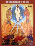 (Icon) The Transfiguration of the Lord